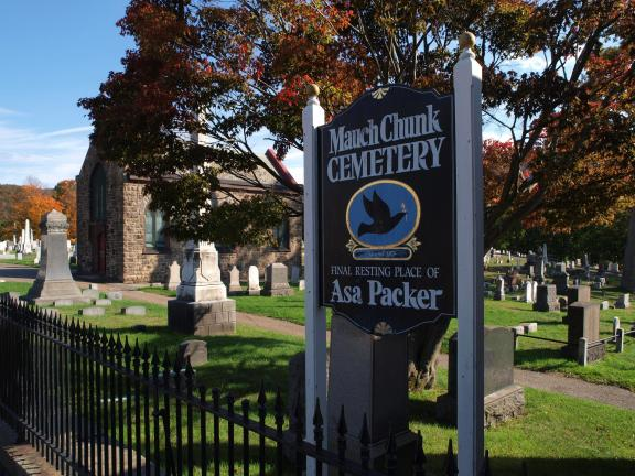 There will be a unique walking tour of the Mauch Chunk Cemetery and Chapel on October 30 and 31from noon to 4 p.m. The tour will start at the Mauch Chunk Cemetery entrance gate in front of the Chapel at the intersection of South and Walnut Avenues…